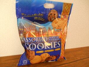 【輸入FOOD】マルチパック アソートクッキー プレーン、チョコチップ、レーズン 内容量:300g 原産国:マレーシア