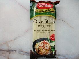 【輸入FOOD】タイ産『タイビーフン(センレック)』ベトナム料理 パッタイ フォー 乾麺 グルテンフリー