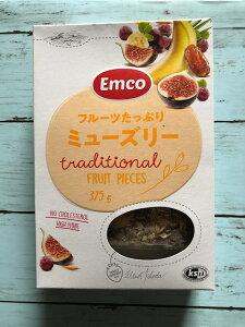 【輸入FOOD】Emco フルーツたっぷり ミューズリー 375g オーツ麦 いちじく チェコ直輸入 朝食