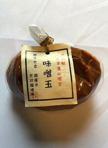 【八王子特集】味噌玉 味噌 国産大豆 450g 賞味期限:2022.02.01
