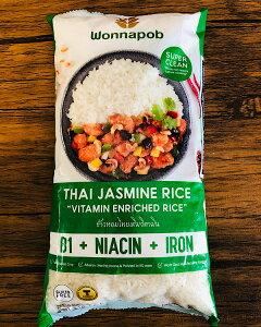 【輸入FOOD】ジャスミンライス THAI jasmine rice 2合 内容量:1Kg タイカレー パエリア タイ料理 ベトナム料理