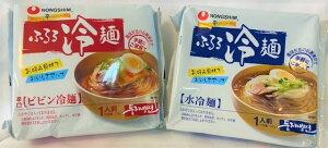 【輸入FOOD】ふるる冷麺2種セット 辛口ビビン冷麺 水冷麺 賞味期限2022.01.03/2022.01.17