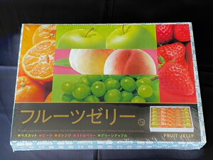 【食品】フルーツゼリー 25個セット マスカット ピーチ オレンジ ストロベリー グリーンアップル お中元 お歳暮 手土産