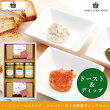 ノースファームストックメルバトースト&野菜ディップセット