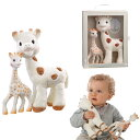 【ベビー】キリンのソフィーとシェリーぬいぐるみセット【出産祝い ギフト おもちゃ 人形 赤ちゃん Vulli ヴュリ きりんのソフィー】