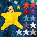 【ベビー】 4-10M【Tuppence&Crumble】スターラップ星型フリースアフガン 【おくるみ アフガン あったか 暖か 防寒 …