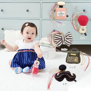 【最大10%OFFクーポン配布中】【BAB】バブシェイク(パッケージ入) 【ベビー 赤ちゃん BAB SHAKE おもちゃ ベビー雑貨 amabro アマブロ】