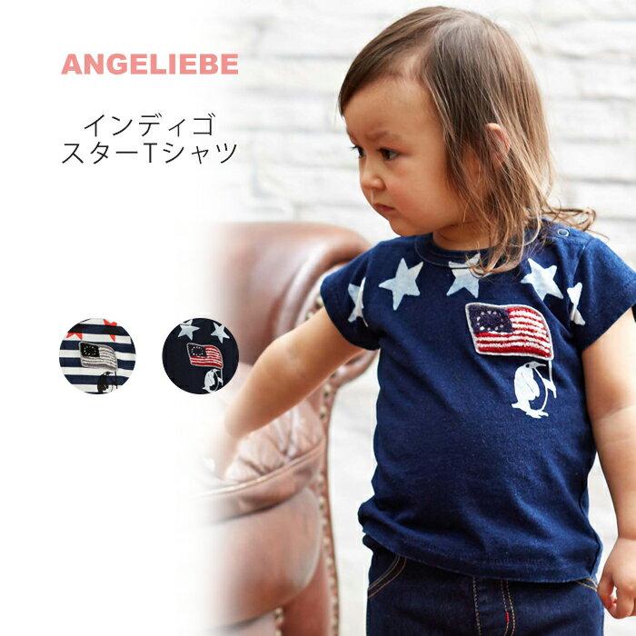 【ベビー】 【F.O.KIDS】インディゴスターTシャツ 【ベビー 赤ちゃん ベビー服 男の子 女の子 ウェア ウエア トップス エフオーキッズ】