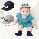 【ベビー】【baby ampersand】ベビージェットキャップ【帽子 ぼうし ハット ベビー 赤ちゃん 男の子 おでかけ お出掛け】