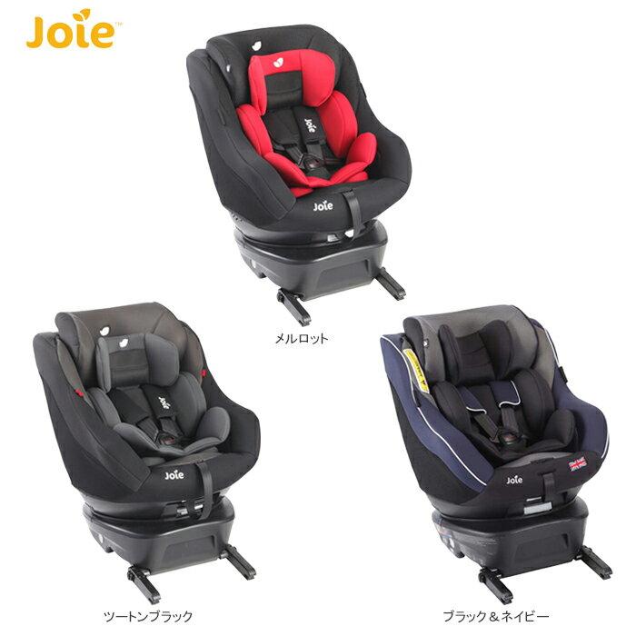 【ベビー】Joie チャイルドシートArc360°【赤ちゃん お出かけ 帰省 ママ KATOJI カトージ】