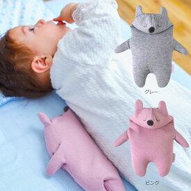 【ベビー】 【10mois】ベビーストッパー 【赤ちゃん ねんね 寝具 寝返り防止 クッション】