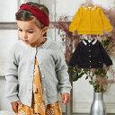 【Seraph】シンプルカーディガン フリル ニット カーディガン ベビー服 赤ちゃん 子供 羽織 きれいめ かわいい 服 秋冬 冬