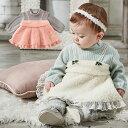 【ポイント5倍】【Kids zoo】キャミフェイク トレーナー ベビー服 赤ちゃん 女の子 服 キャミワンピース & トップス …
