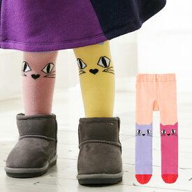 【Caldia】ネコモチーフ タイツ ベビー 赤ちゃん 猫 タイツ 靴下 ボトム スパッツ 防寒 秋 冬 かわいい 男の子 女の子 ベビー服 おしゃれ