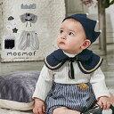 【ポイント5倍】【moc mof】王子様3点セット ヘアバンド 付け襟 ブルマ セット ギフトボックス付 赤ちゃん ベビー服 …