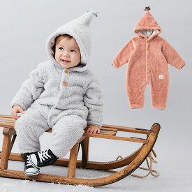moc mof ボア とんがりフード ジャンプスーツ 赤ちゃん 服 長袖 もこもこ 全身 防寒 ベビー服 秋冬 秋 冬