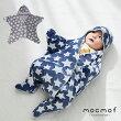 【mocmof】星柄ジャガードお星様おくるみベビー赤ちゃん星型ブランケットアフガンフリース出産祝いギフトプレゼントおとこのこおんなのこ