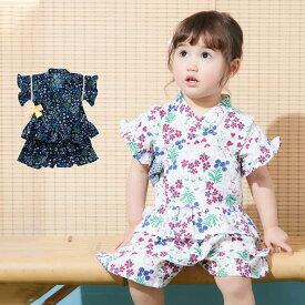 【Ampersand】小花柄 フリルスカート 甚平 女の子 ベビー 服 キッズ 総柄 フリル 上下セット 夏 祭 半袖 おしゃれ