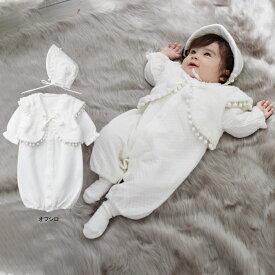 【10%OFFクーポン対象】【日本製】ニットキルト 帽子 ボレロ付きドレスオール 【ベビー 赤ちゃん ベビー服 女の子 おんなのこ ウェア ウエア セレモニードレス】