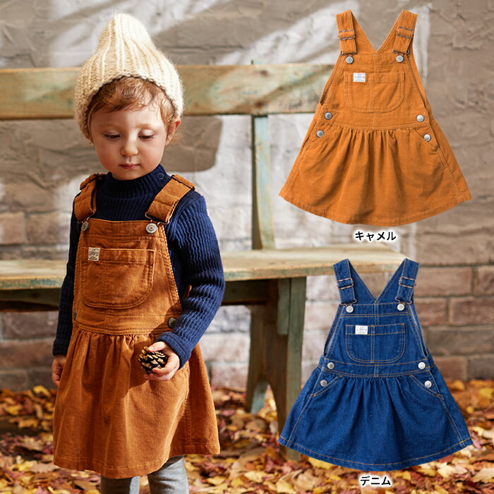 【ベビー】【F.O.KIDS】ジャンパースカート【ベビー 赤ちゃん ベビー服 女の子 おんなのこ ウェア ウエア ワンピース】