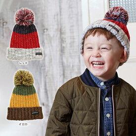 【ポイント5倍】【ベビー】 【KIDS FORET】ボーダーニットキャップ 【ニット ニット帽 帽子 ぼうし ハット ベビー 赤ちゃん 女の子 男の子 おんなのこ おとこのこ】
