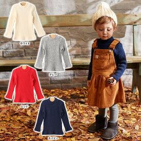 【ベビー】 【Donkey Jossy】テレコハイネックTシャツ 【ベビー 赤ちゃん ベビー服 男の子 女の子 おとこのこ おんなのこ ウェア ウエア トップス】