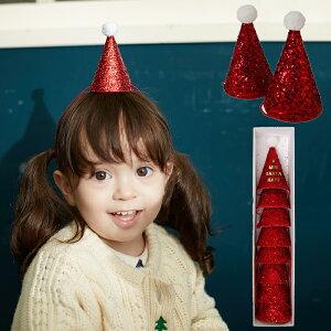 【最大10%OFFクーポン配布中】【MeriMeri】サンタクロースのミニ帽子 グリッター 【Christmas Xmas X'mas クリスマス雑貨 デコレーション デコグッズ 飾り 装飾品 パーティー】