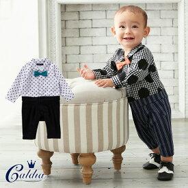 【Caldia】おでかけロンパース 【赤ちゃん ベビー服 男の子 おとこのこ ウェア ウエア お呼ばれ お出掛け】
