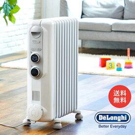 【限定品】デロンギ アミカルド オイルヒーター RHJ35M1015   1500W 13畳 10畳 10〜13畳 赤ちゃん 暖房 安心 DeLonghi 赤ちゃんにやさしい デロンギオイルヒーター
