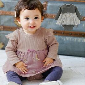 ベビー ワンピース【coto cotte】裾刺繍ワンピボディ| 女の子 かわいい ベビー服 新生児 赤ちゃん服 ベビーウエア 服
