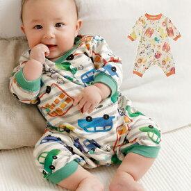 ベビー ロンパース【BITZ】ポケット付ちびカバーオール| 男の子 女の子 ベビー服 新生児 赤ちゃん服 ベビーウエア 服