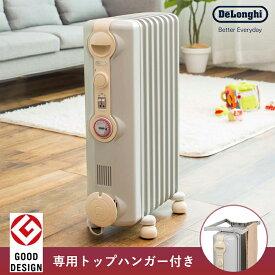 限定品デロンギ オイルヒーター 赤ちゃん 暖房 ヒーター 安心 DeLonghi 赤ちゃんにやさしい 輻射熱 暖かい