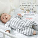 ベビー 【日本製】ANGELIEBEオリジナルシンカーパイルコンビ肌着 赤ちゃん ベビー服 新生児 男の子 おとこのこ 女の子…