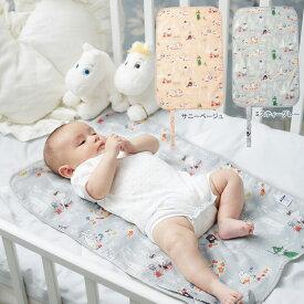 【ポイント3倍】【ベビー】 【ムーミン】おむつ替えシート 【おむつ替えマット 赤ちゃん 出産準備 ベビー用品 オムツ替え】