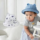 【ベビー】 【Ampersand】日除け帽子 【帽子 ぼうし ハット ベビー 赤ちゃん 女の子 男の子 おんなのこ おとこのこ】