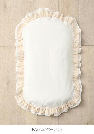 【ベビー】【日本製】ANGELIEBEオリジナルママらく抱っこ布団【赤ちゃん出産準備背中スイッチ対策ふとん寝具ねんね寝かしつけねかしつけ】
