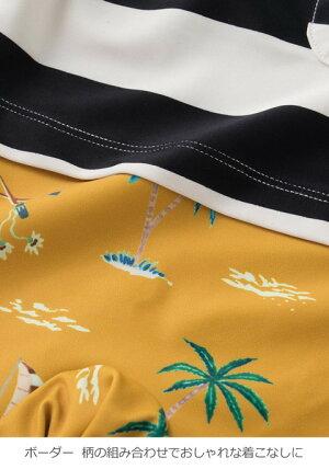 【OCEAN&GROUND】グレコ水着ベビーキッズ男の子切り替えデザインオールかわいいプール水遊び夏