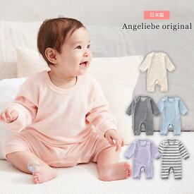 2f7bee49eeb21  ベビー   日本製 ANGELIEBEオリジナルシンカーパイルロンパース  ベビー 赤ちゃん ベビー服