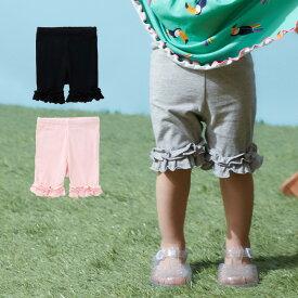 【Seraph】4分丈 スパッツ フリル ハーフパンツ 半ズボン ベビー キッズ 女の子 かわいい おしゃれ ピンク 黒 グレー