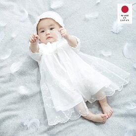 ベビー 日本製 新生児 サマーセレモニードレス & 帽子 セット ベビー服 赤ちゃん ベビーウェア セレモニードレス お宮参り 記念日 お披露目 お出かけ 退院着