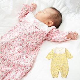 【ベビー】【Sweet girl】小花柄 2WAYオール ツーウェイオール 総柄 女の子 ベビー服 前開き