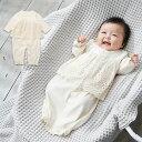 【日本製】【Boribon oeuf】オーガニックコットン レース セレモニードレス ツーウェイオール 前開き 女の子 ベビー服…