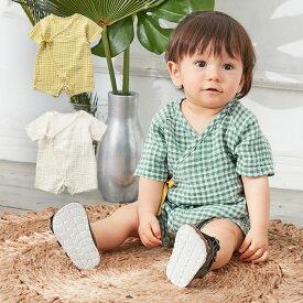 【Ampersand】Wガーゼベビーコンビ肌着ベビー服 赤ちゃん 肌着 男の子 女の子 綿 ダブルガーゼ