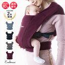 正規代理店保証付 新生児からの 抱っこ紐 エルゴ エンブレース ベビー embrace おんぶ紐 出産祝い 抱っこひも 対面抱…