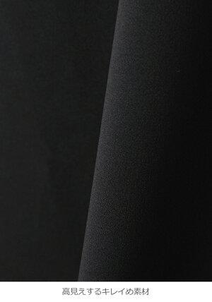 【マタニティワンピース】【授乳口付】マットツイルワンピース【産前産後授乳服妊婦服マタニティーマタニティワンピースフォーマルお宮参り通勤オフィス入学式卒園式】