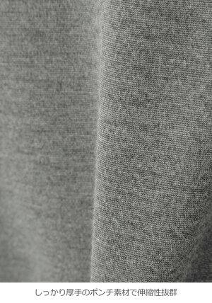 【産前産後対応】フィットタイトスカート