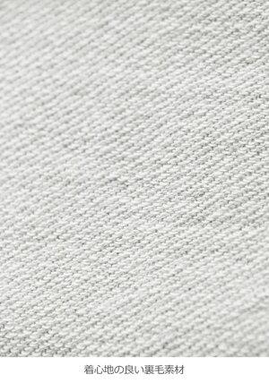 【マタニティトップス】【授乳口付】裏毛プルパーカー【エンジェリーベウェアウエア産前産後授乳服妊婦服マタニティー】