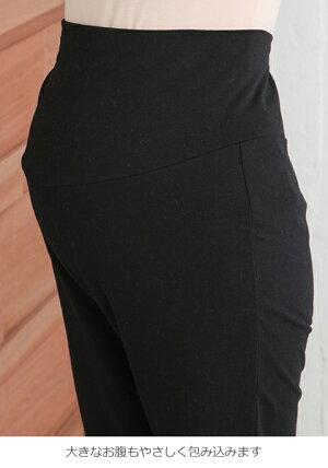 【マタニティパジャマ】【授乳口付】【産後も使えるパンツ付】ギャザーやわらかガーゼパジャマ【ホームウェアナイティセットマタニティパジャマ長袖長そで授乳服妊婦服マタニティーママmaternityぱじゃま】