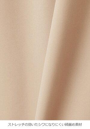 【マタニティワンピース】【授乳しやすい】シワになりにくいラグランスキッパーワンピース【産前産後授乳服妊婦服マタニティーマタニティワンピース春夏春夏maternityonepiece】
