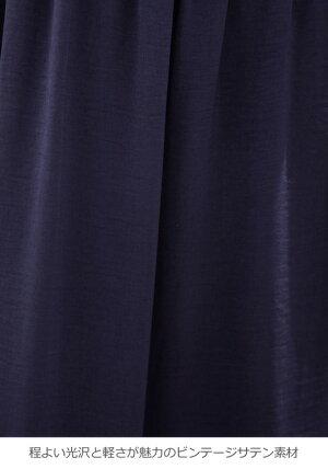 【マタニティワンピース】【授乳しやすい】ビンテージサテンギャザーロングワンピース【産前産後授乳服妊婦服マタニティーマタニティワンピース春夏春夏maternityonepiece】